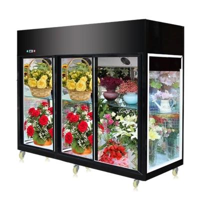 鲜花保鲜柜