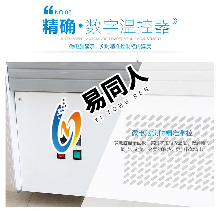 保鲜柜温度控制器