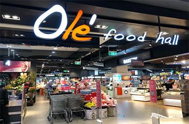 北京朝阳区ole精品超市超市冷柜案例分析