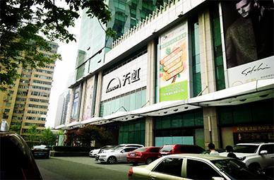 北京西城区天虹超市风幕柜案例分析