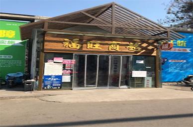 北京朝阳区福旺商超鲜肉柜案例分析