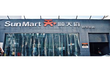 北京西城区顺天府超市鲜肉柜案例分析