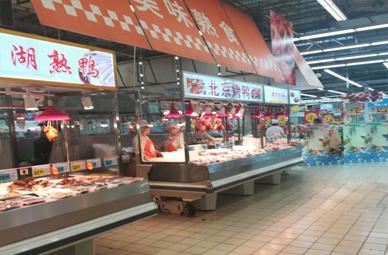 超市冷冻柜、冷藏柜案例解析