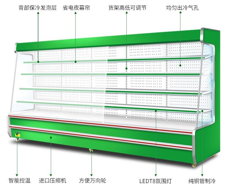 果绿风幕柜